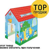 Палатка игровая детская домик 102-76-114см Bestway 52201 / палатка игровая