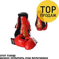 Боксерский набор M 1044 груша перчатки 8 звуков / боксерские груши