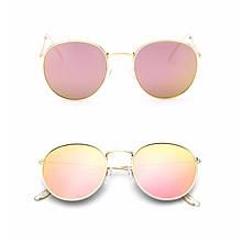 Очки солнцезащитные  (розовое золото)