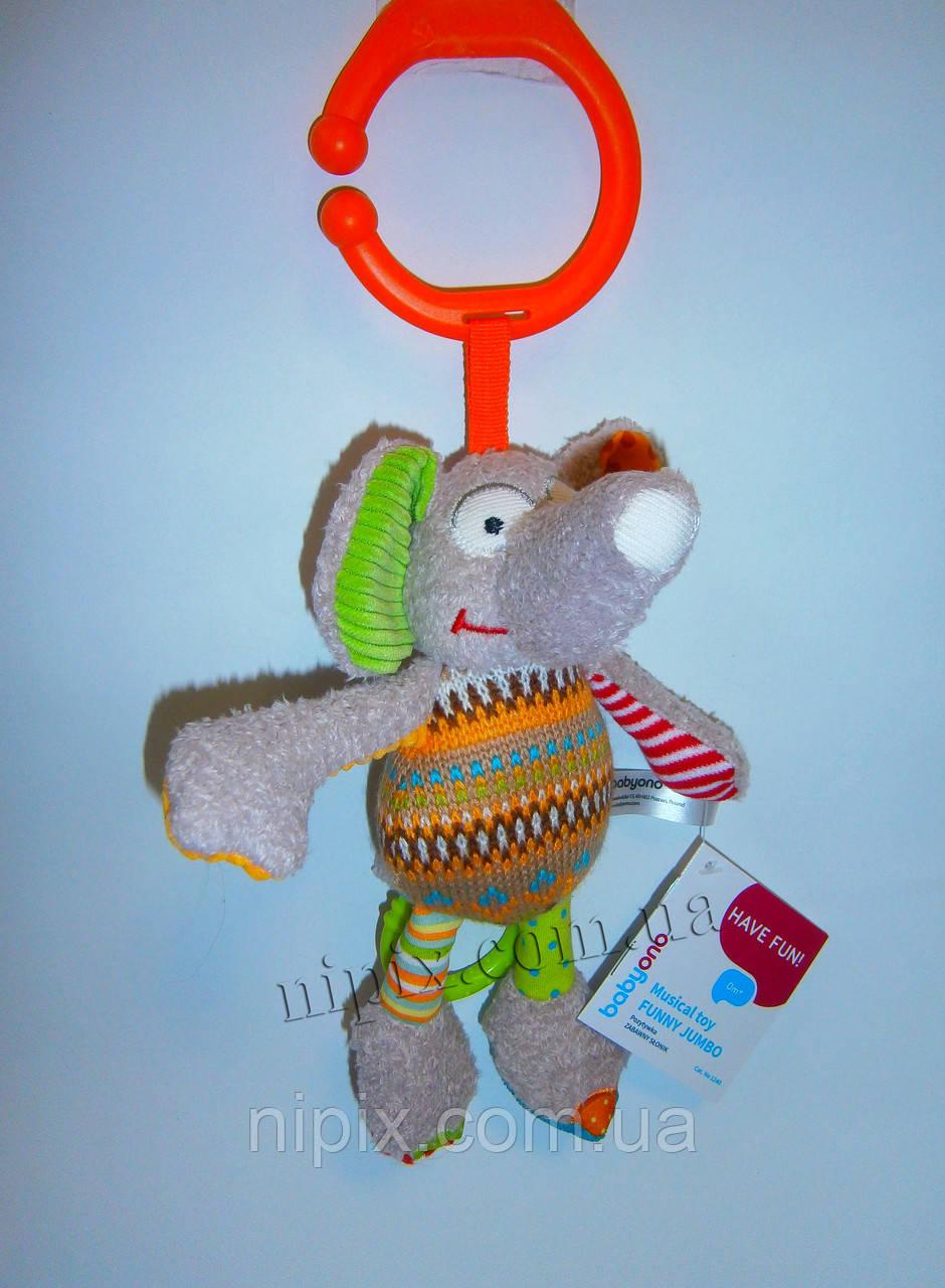 Самозаводная музыкальная игрушка Слоненок