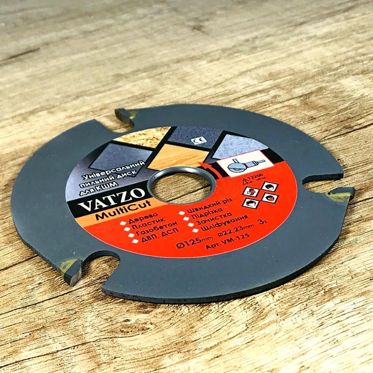Универсальный пильный диск Vatzo MultiCut 125мм на болгарку (УШМ) (VM-125)