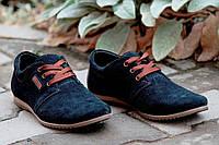 Туфли молодежные мокасины натуральная замша BX мужские темно синие кожа (Код: М132а)