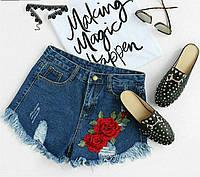 Джинсовые шорты женские с вышивкой Розы