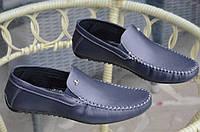Туфли, мокасины мужские синие, матовые натуральная кожа практичные Харьков (Код: Т823)