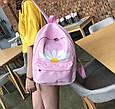 Рюкзак женский Ромашка (розовый), фото 2