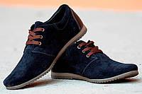 Туфли молодежные мокасины натуральная замша BX мужские темно синие кожа (Код: М132)