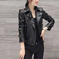 Женские кожаные косухи в Украине. Сравнить цены d719116364075