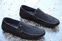 Туфли, мокасины мужские черные натуральная замша практичные удобные Харьков (Код: М819)