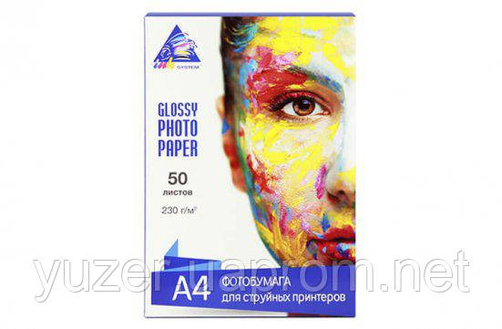 Фотопапір INKSYSTEM Glossy Photo Paper 230g, A4, 50 листов (Артикул 6110)