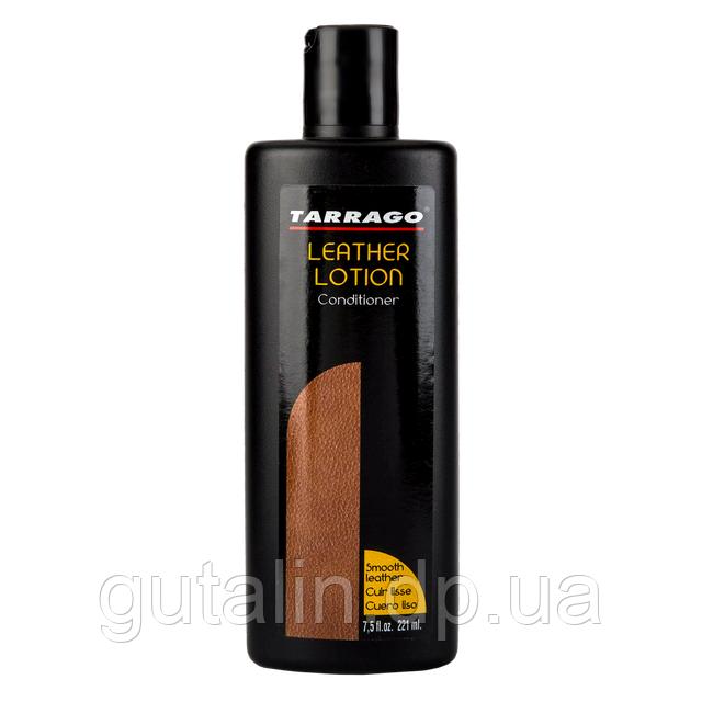Лосьон-кондиционер на основе масла авокадо Tarrago Leather Lotion 221 мл