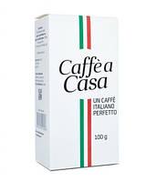 Caffe a Casa в зёрнах - №3