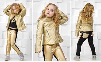 """Куртка для девочек """"Косуха"""" золото,серебро (mm-662)"""