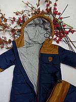 """Комбинезон весна/осень для новорожденных """"Brutal Man""""+ сумка в подарок р.  68"""