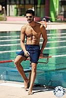 Шорты Self мужские для плавания однотонные с карманом