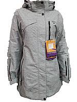 Куртка горнолыжная женская Snow Headquarter Model: B-8271 Color: Blue/Gray