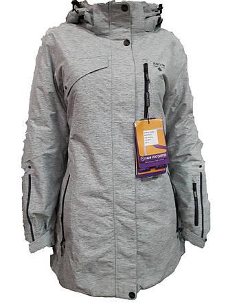 Куртка горнолыжная женская Snow Headquarter Model: B-8271 Color: Blue/Gray, фото 2