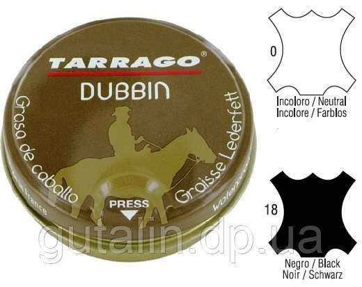 Захисний жир для гладкою і жированной шкіри Tarrago Dubbin Tin чорний 50мл