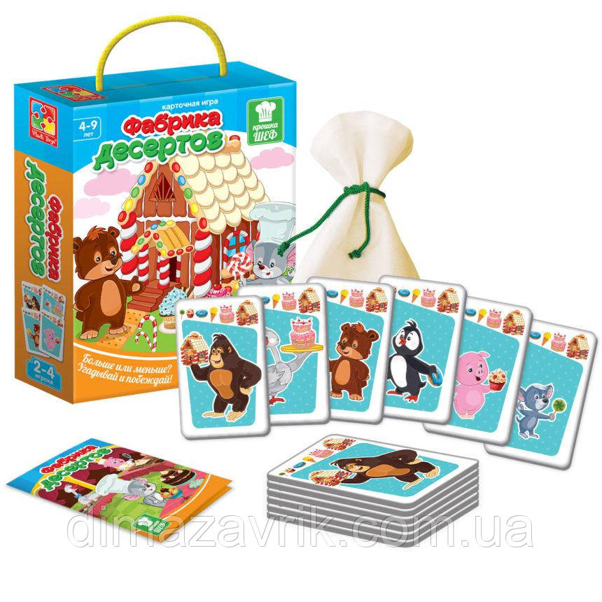 """Игра карточная """"Фабрика десертов"""" VT2308-10 Vladi Toys"""