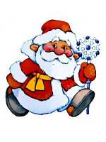 Костюмы Деда Мороза (комплекты)