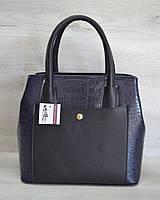 Женская стильная красивая сумка с карманом на кнопке синий крокодил 54404