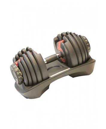 Гантель с регулируемым весом 4,5 - 41 кг LS2315-41, фото 2