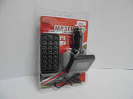 Модулятор Mp3 FM 813 L, ФМ модулятор, мп3 , модулятор, автомобильная электроника, все для авто,трансмиттер