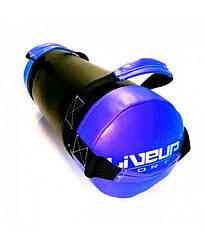 Мешок для кроссфита LiveUp Core Bag 20 кг Blue (LS3093-20)