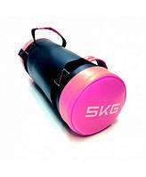 Мешок для кроссфита LiveUp Core Bag 5 кг Purple (LS3093-5)