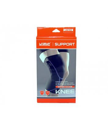 Фиксатор колена KNEE SUPPORT LS5783-LXL, фото 2