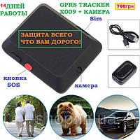 Мини GPS трекер с кнопкой SOS и Видео-фото камерой