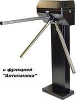 Турникет Бизант-5.3 Card Systems