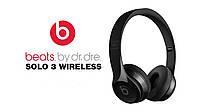 Беспроводные наушники Beats by Dr. Dre Solo 3 Wireless Black (MP582) ОРИГИНАЛ