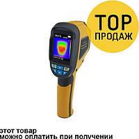 Цифровой измеритель температуры тепловизор с LCD HT-02 / измеритель напряжения