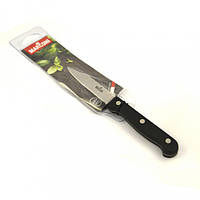 Нож для чистки Marconi 8 см