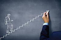 3 поради для наближення до успіху