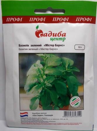 Базилік зелений Містер Барнс  10 г (Садиба)