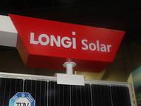 LONGI Solar поставила рекорд  PERC-модуля