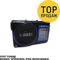 Радиоприемник колонка MP3 Golon RX-9009 Blue / портативная колонка