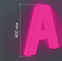 Объемная световая буква с фронтальной и боковой засветкой 40 см.