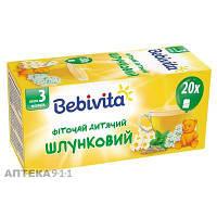 Фиточай детский BEBIVITA Бебивита Желудочный 30 г