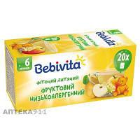 Фиточай детский BEBIVITA Бебивита Фруктовый низкоаллергенный 30 г