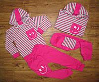 Детский спортивный костюм Смайл розовый на девочку с капюшоном  на рост 92-116см