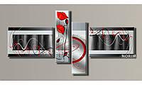 """Модульная картина на холсте """"Абстракция стиль"""" (HAF-062)"""