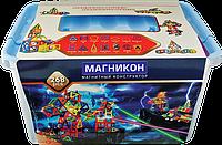 Конструктор Магникон 3D магнитный 268 дет. (МК-268)