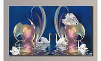 """Картина на холсте """"Лебеди 2"""" (HAS-122)"""