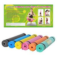 Йогамат Коврик для йоги и фитнеса. Каремат MS 0205  PVC, размер 173-60см, толщина 3мм, 6 цветов, в кульке