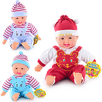 Кукла X 2418-2 (48шт) хохотун, 2 цвета, в кульке, 42см