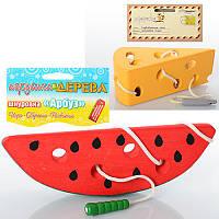 Шнуровка Арбуз и Сыр деревянная игрушки для развития мелкой моторики, 2 вида