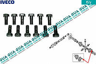 Комплект болтов крепления планетарной шестерни дифференциала редуктора моста M14X1.5 16331533 Iveco DAILY I 1978-1989, Iveco DAILY II 1989-1999, Iveco