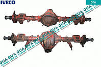 Чулок заднего моста спарка 7183441 Iveco DAILY II 1989-1999, Iveco DAILY III 1999-2006